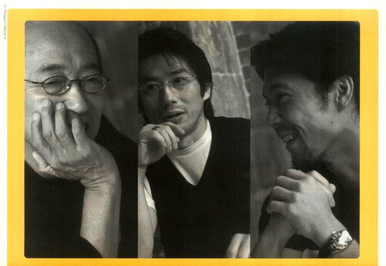 Ninagawa's Odyssey 8 世界の舞台で生きる 真田広之 × 熊川哲也 × 蜷川幸雄