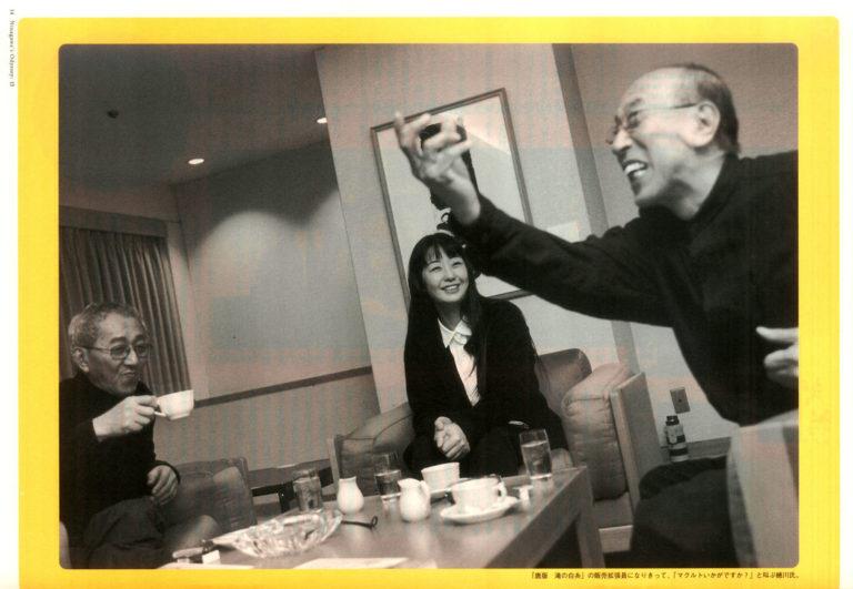 Ninagawa's Odyssey 13 ドラマ、小説、演劇の現場から 久世光彦 × 川上弘美 × 蜷川幸雄