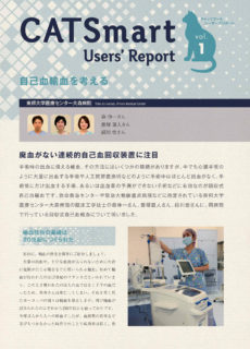 VOC Report User's Report Safety Report