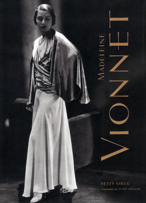 Vionnet — ヴィオネ 英語新装版 (2005・Chronicle Books)